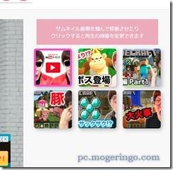 pulscreen5