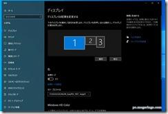 spacedesk16
