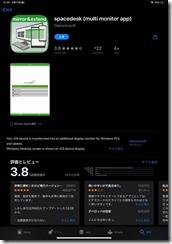 spacedesk1