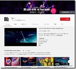 youtubelive3