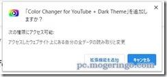 colorchanger2