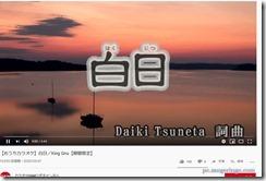 damkaraoke4