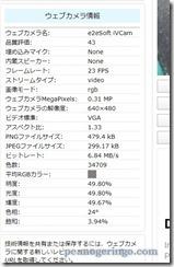 webcamtest2