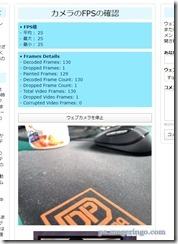 webcamtest5