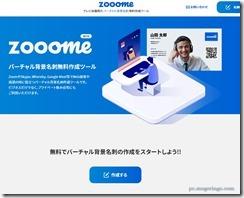 zooome1
