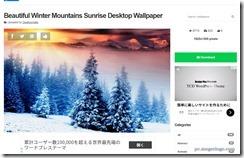 desktopwall4