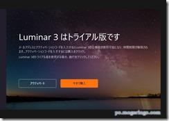 luminar310