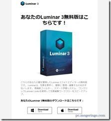 luminar33