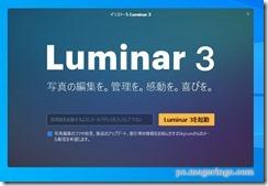 luminar37