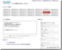mailsign1