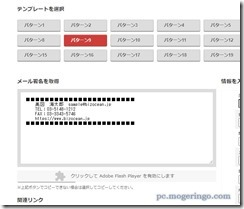 mailsign2