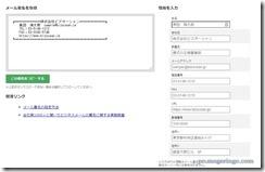 mailsign3