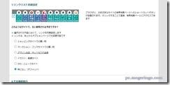 monosearch3