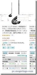 monosearch9