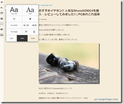 readerview10