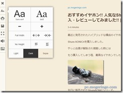 readerview6