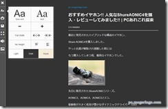 readerview7