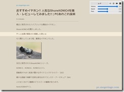 readerview8