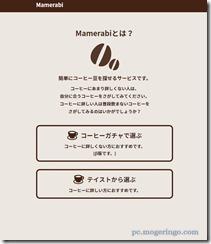 Mamerabi1