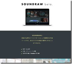 soundraw1