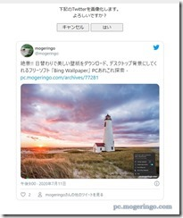 twittergyotaku3