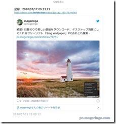 twittergyotaku5