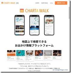 chartawalk5