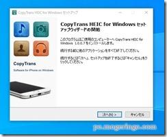 copytransheic3