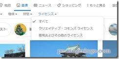 googlefree1