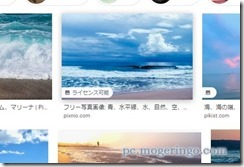 googlefree3