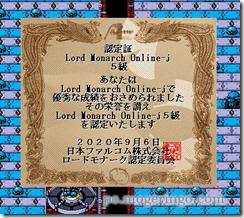 lordmonarch15