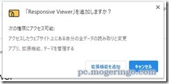 responsiveviewer2