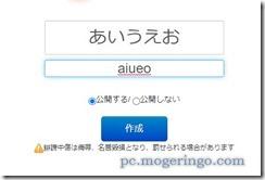 shingeki3