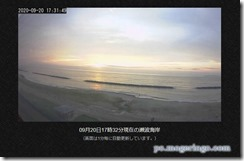 webcamyuuhi3