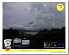 webcamyuuhi5