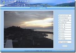 webcamyuuhi7
