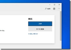 dailydesktop3