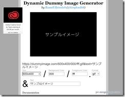 dynamicdummy1