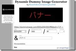 dynamicdummy2