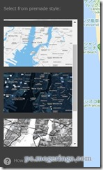 googlemapcustomizer4