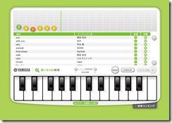 pianokensaku1