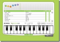 pianokensaku2