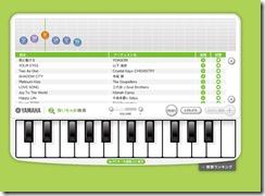 pianokensaku3