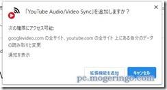 youtubesync2