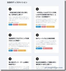 factbase2