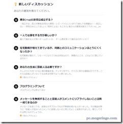 factbase4