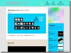 hennaweb1
