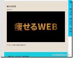 hennaweb2