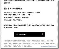 hennaweb3