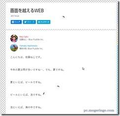 hennaweb5